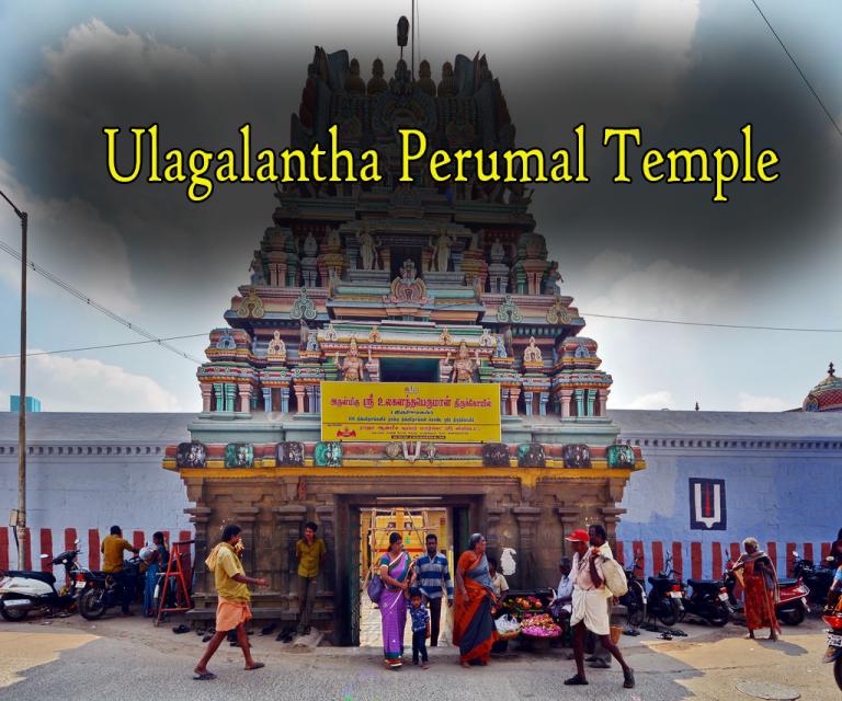 Ulagalantha Perumal Temple Kanchipuram