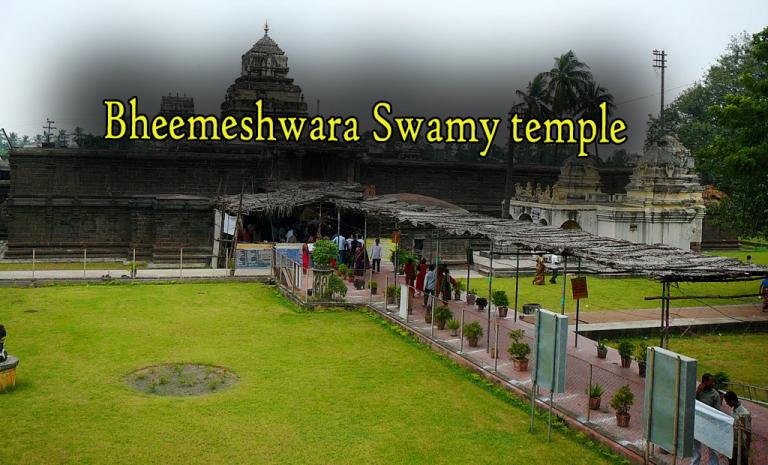 Bheemeshwara Swamy temple  Draksharamam