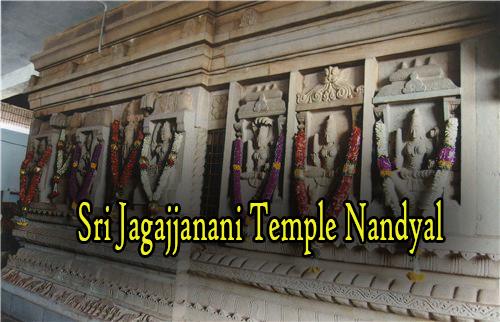 Sri Jagajjanani Temple Nandyal