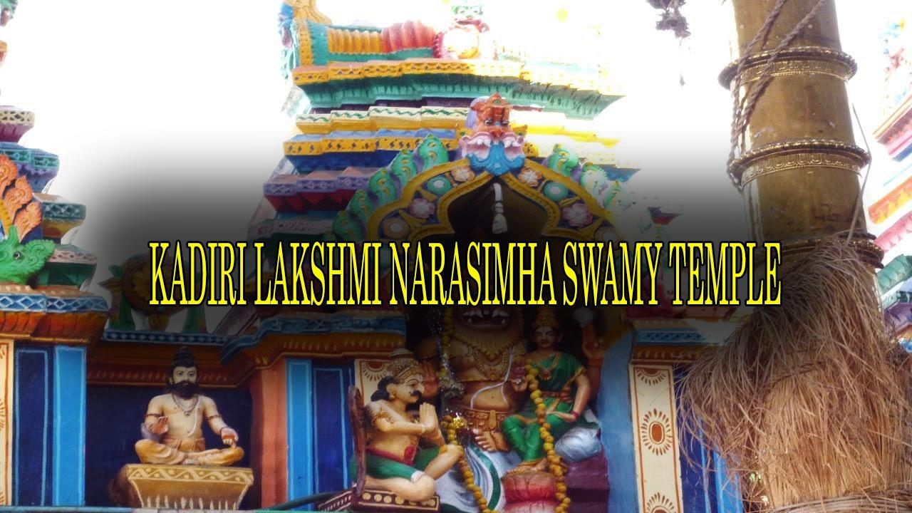Kadiri Lakshmi Narasimha Swamy Temple Hindu Temple Timings