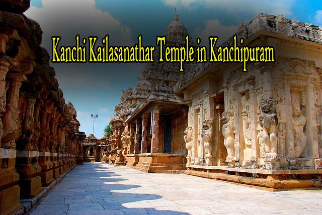 Kanchi Kailasanathar Temple in Kanchipuram