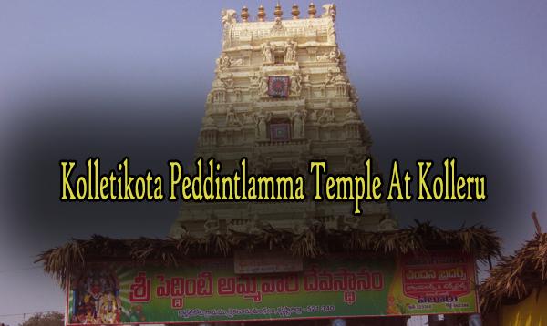 Kolletikota Peddintlamma Temple At Kolleru