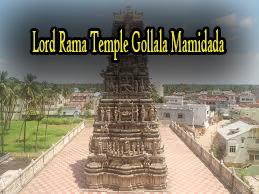 Lord Rama Temple Gollala Mamidada
