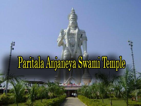 Paritala Anjaneya Swami Temple Vijayawada