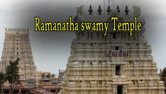 Ramanathaswamy Temple in Rameswaram
