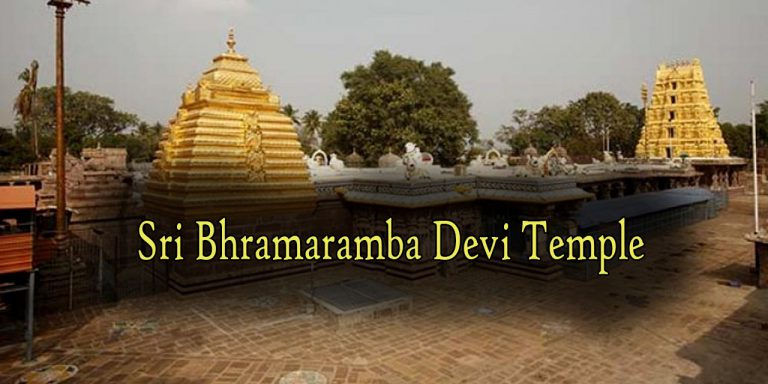 Sri Bhramaramba Devi Temple srisailam