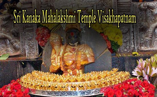 Sri Kanaka Mahalakshmi Temple Visakhapatnam