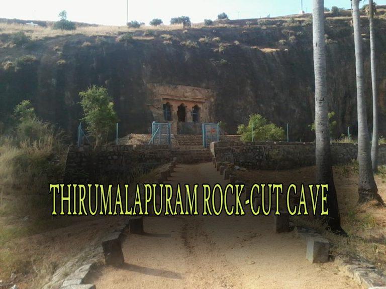 THIRUMALAPURAM ROCK-CUT CAVE TEMPLE