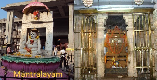 RAGHAVENDRA SWAMY TEMPLE IN MANTRALAYAM