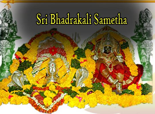Sri Bhadrakali Sametha Sri Veerabhadra Swamy Temple Muramalla