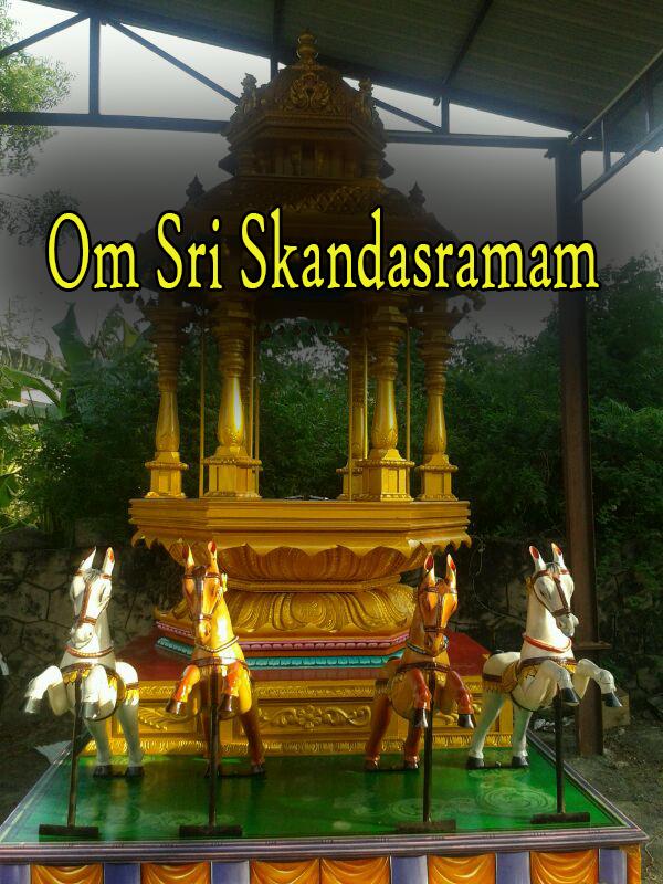 Om Sri Skandasramam Chennai