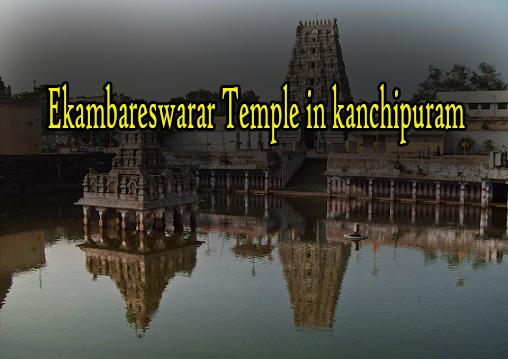 Ekambareswarar Temple in kanchipuram