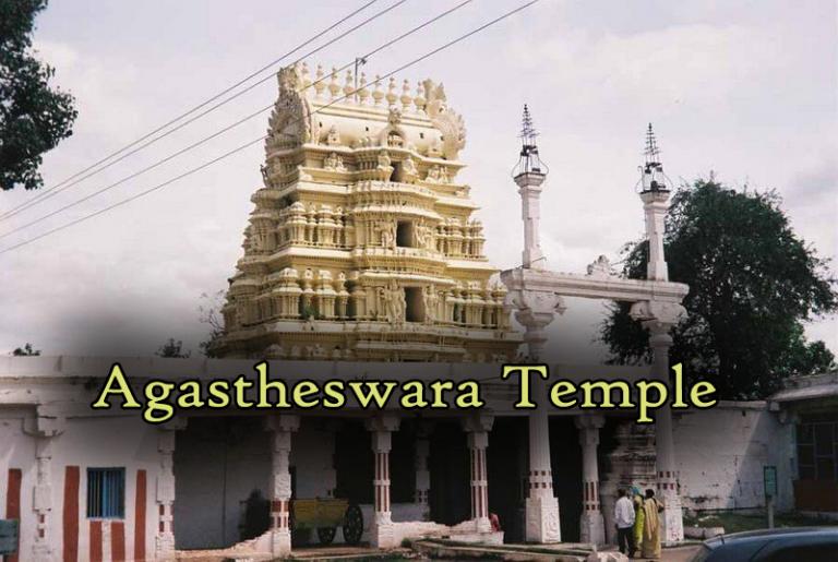 Agastheswara Temple at T Narasipura Mysore