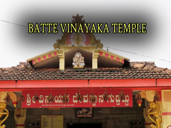 Batte Vinayaka Temple Barkur