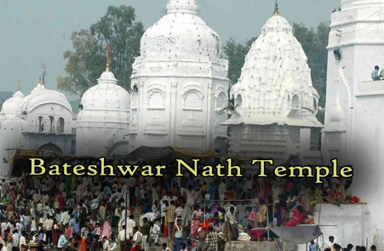 Bateshwar Nath Temple