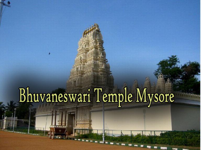 Bhuvaneswari Temple Mysore