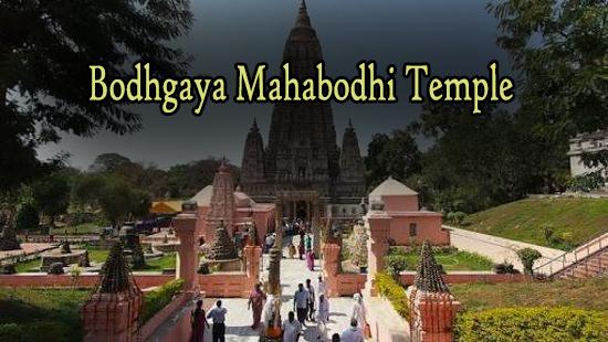 Bodhgaya Mahabodhi Temple Varanasi