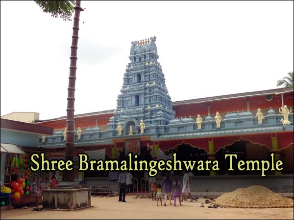 Shree Bramalingeshwara Temple