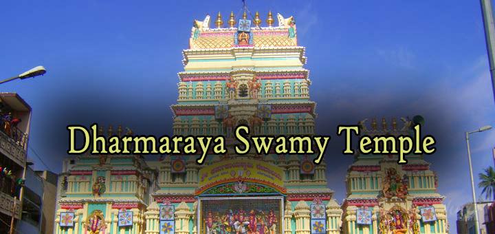 Dharmaraya Swamy Temple