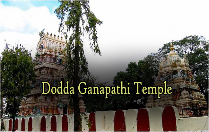 Yellamma devi temple in bangalore dating