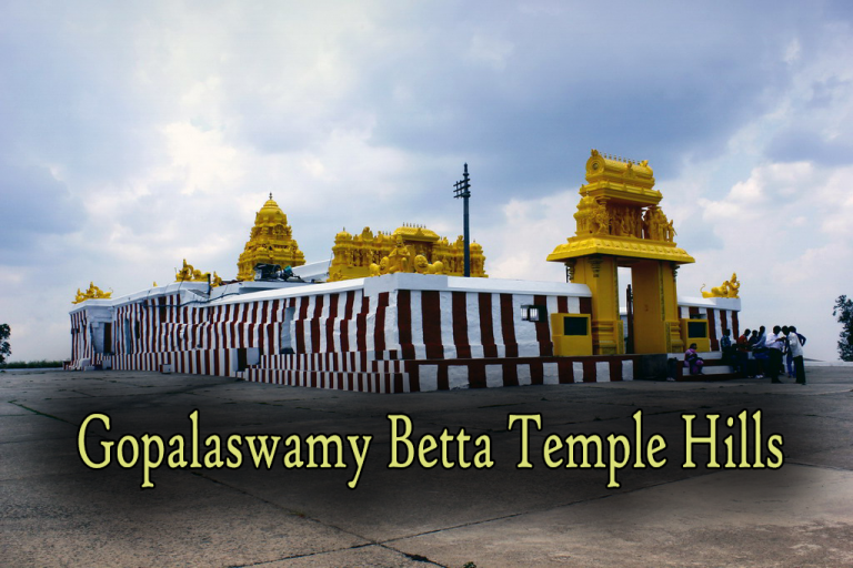 Gopalaswamy Betta Temple Hills