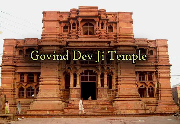 Govind Deo Temple / Govind Dev Ji Temple