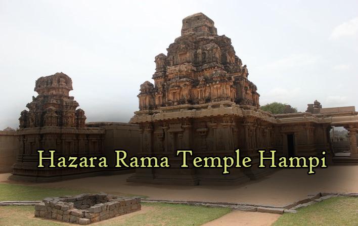 Hazara Rama Temple Hampi - Hindu Temple Timings