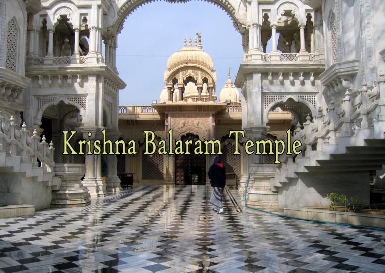 Iskcon Temple / Krishna Balaram Temple