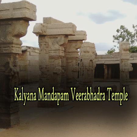 Kalyana Mandapam Veerabhadra Temple
