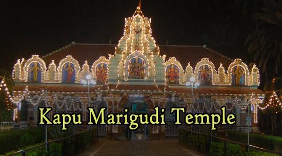 Kapu Marigudi Temple
