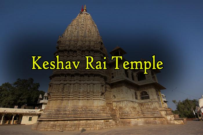 Keshav Rai Temple