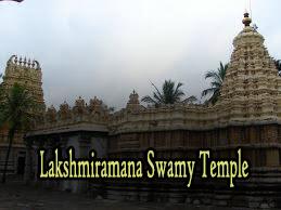 Lakshmiramana Swamy Temple Mysore
