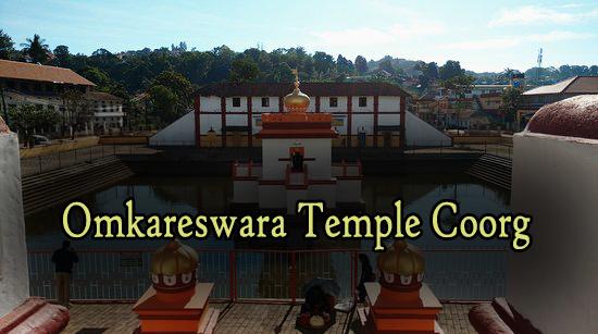 Omkareswara Temple Coorg