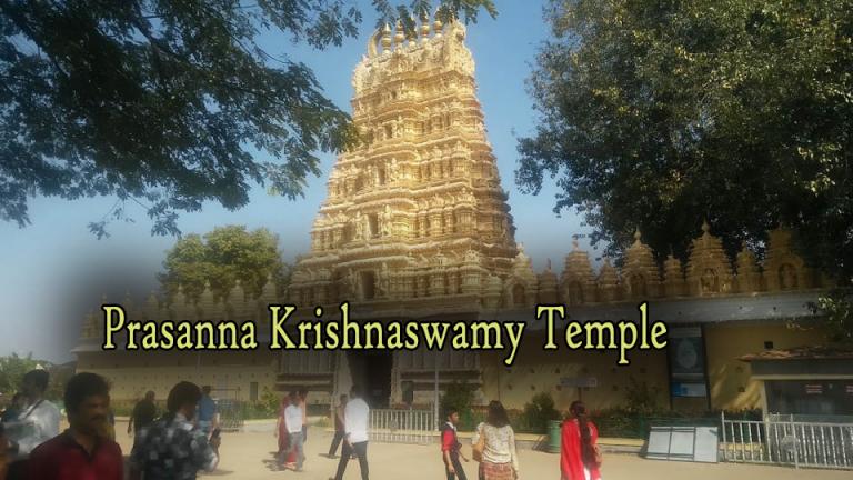 Prasanna Krishnaswamy Temple Mysore