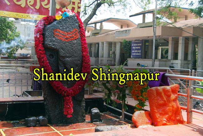 Shanidev Shingnapur