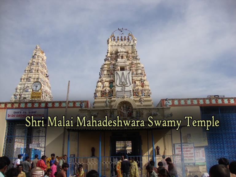 Shri Malai Mahadeshwara Swamy Temple