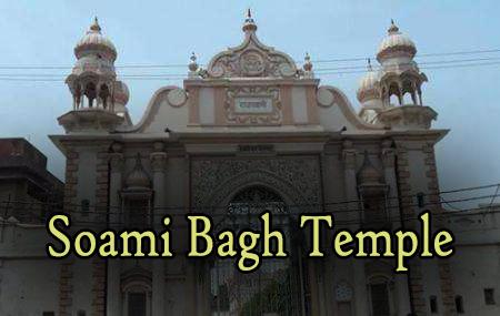 Soami Bagh Temple Agra