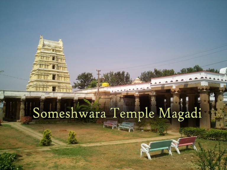 Someshwara Temple Magadi