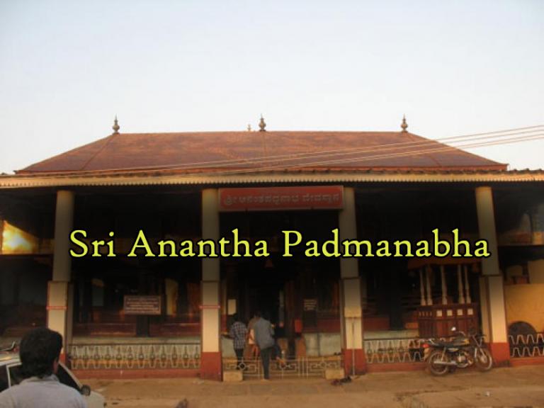 Sri Anantha Padmanabha Temple Hebri