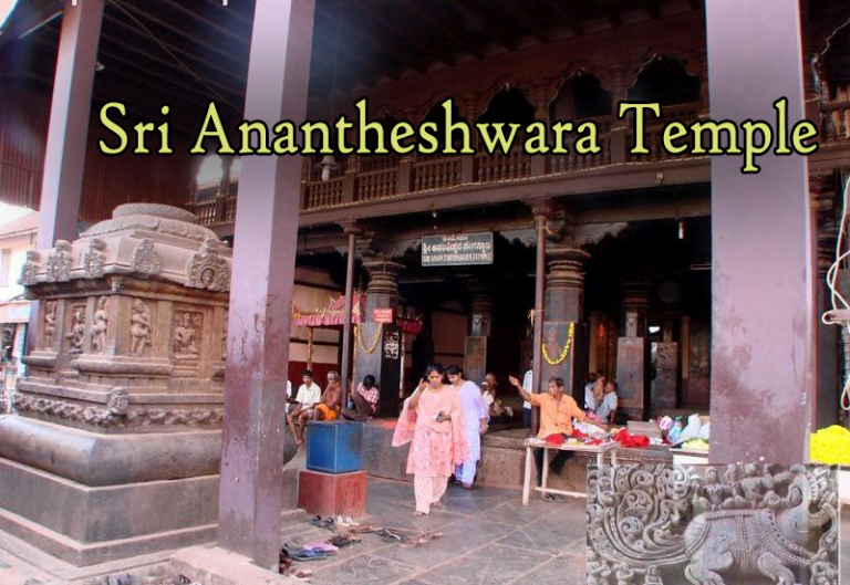 Sri Anantheshwara Temple Udupi