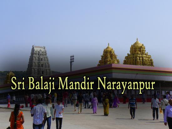 Sri Balaji Mandir Narayanpur