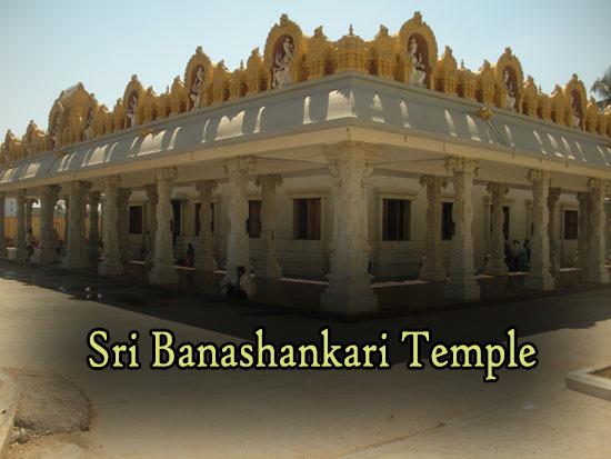 Sri Banashankari Temple