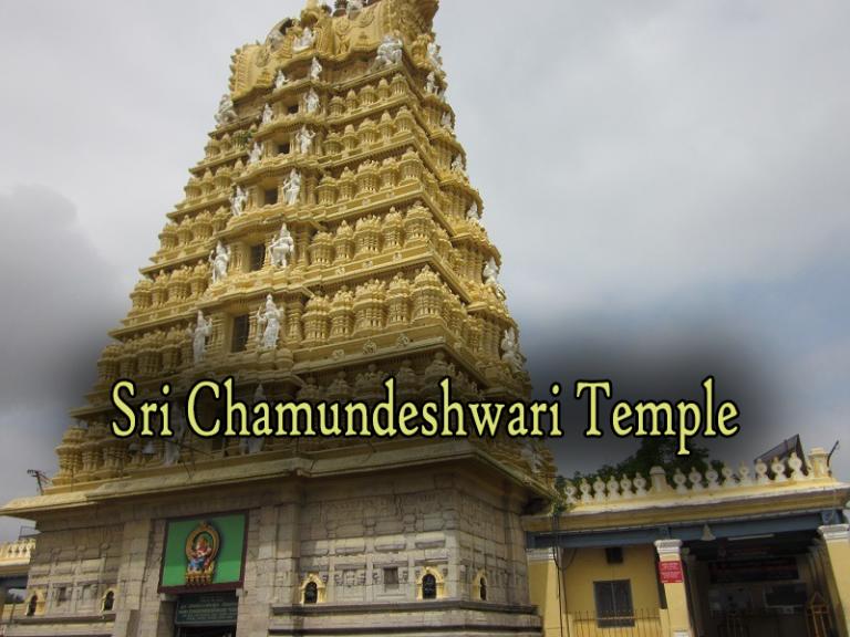 Sri Chamundeshwari Temple Mysuru