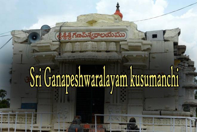Sri Ganapeshwaralayam kusumanchi