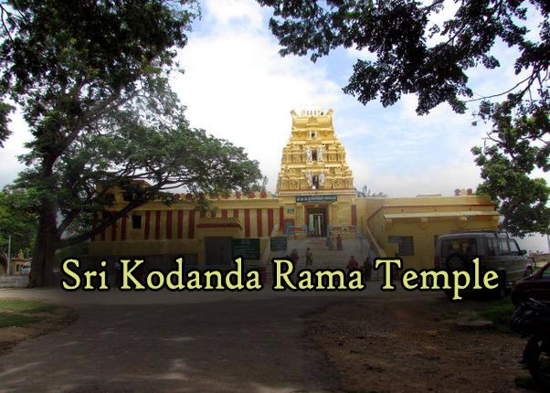 Sri Kodanda Rama Temple Chunchanakatte