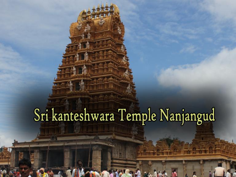 Sri kanteshwara Temple Nanjangud