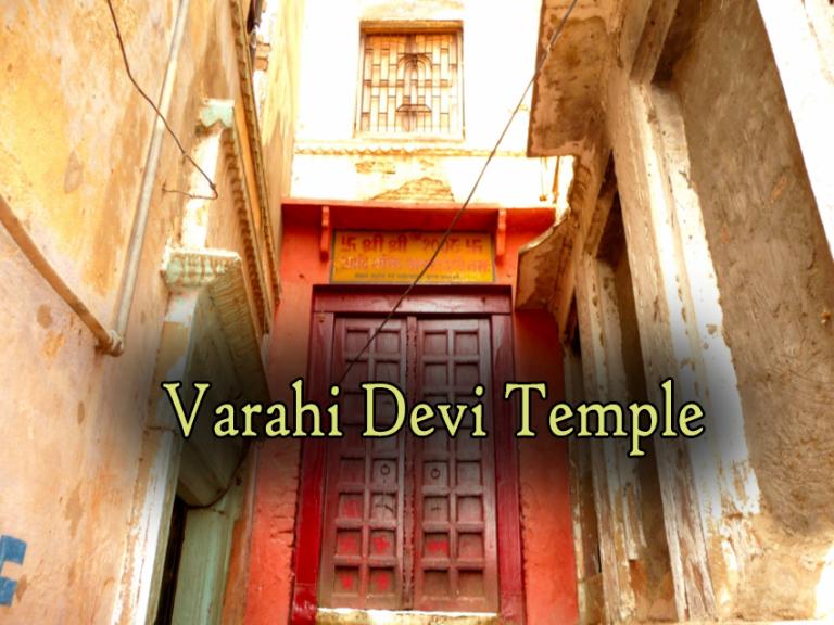 Varahi Devi Temple