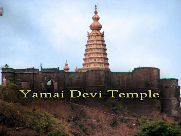 Yamai Devi Temple